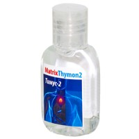 MatrixThymon 2