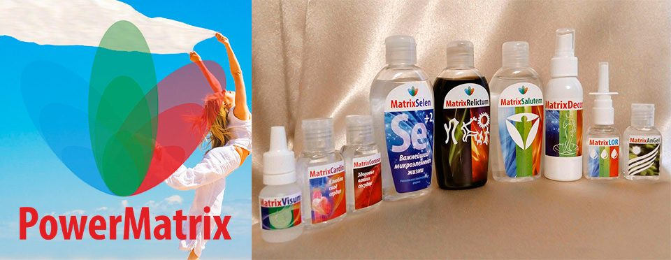 Products PowerMatrix